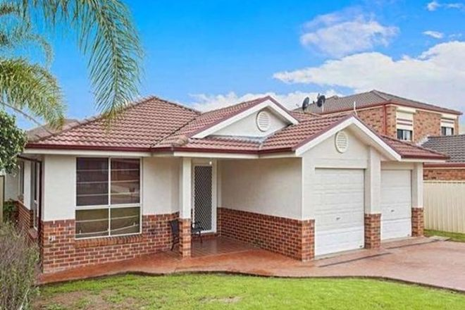 Picture of 6 Nineteenth Avenue, HOXTON PARK NSW 2171