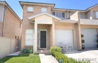 Picture of 2/19-23 Chiswick Road, Greenacre NSW 2190