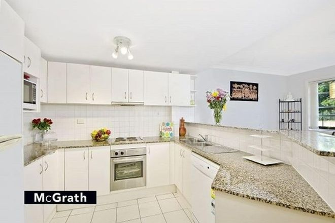 Picture of 12/15 Governors Way, OATLANDS NSW 2117