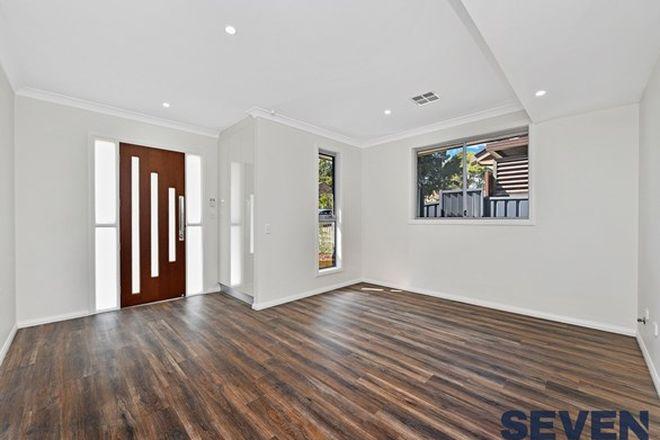 Picture of 1A Grange Avenue, CAMBRIDGE GARDENS NSW 2747