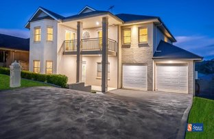 Picture of 9 Harris Street, Camden Park NSW 2570