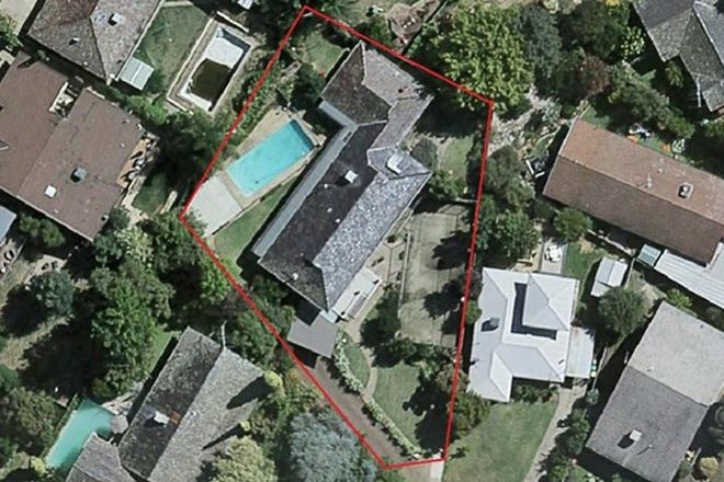 Picture of 5 Raleigh Place, KOORINGAL NSW 2650