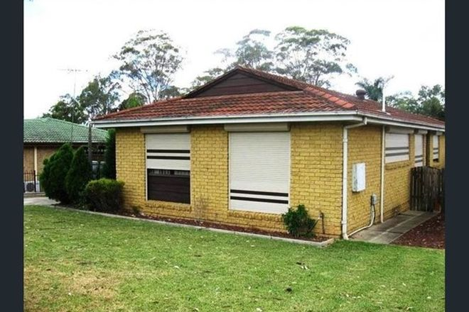 Picture of 600 Luxford Road, BIDWILL NSW 2770