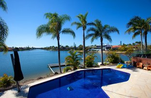 Picture of 29 Mackay Close, Sorrento QLD 4217