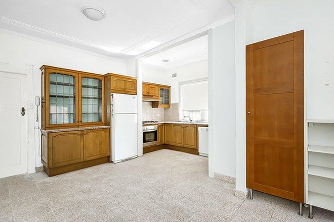 Picture of 2/158 Wentworth Road, STRATHFIELD NSW 2135