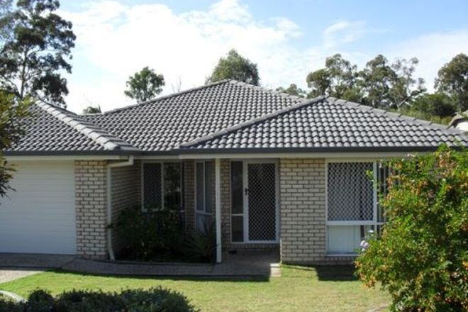 Picture of 13 Marlee Jayne Close, NERANG QLD 4211