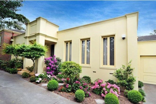 Picture of 2/33 Evelina Street, MONT ALBERT NORTH VIC 3129