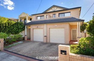 Picture of 20 Crump Street, Mortdale NSW 2223