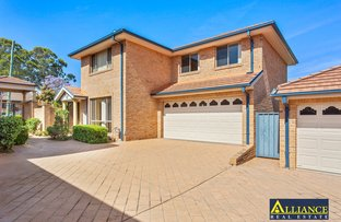 Picture of 1/73 Albert Street, Revesby NSW 2212