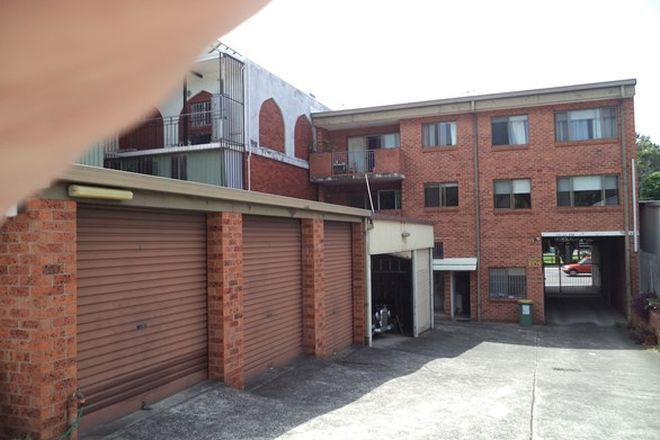 Picture of 647 Princes Highway, BLAKEHURST NSW 2221