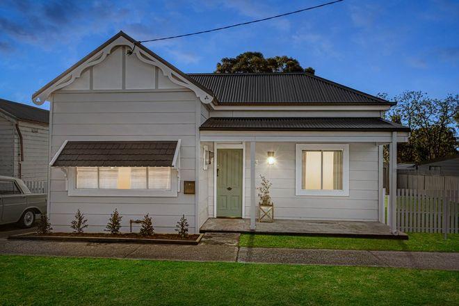 Picture of 83 Cessnock Road, ABERMAIN NSW 2326