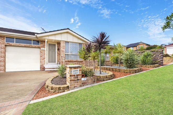 Picture of 2/10 Courigal Street, LAKE HAVEN NSW 2263