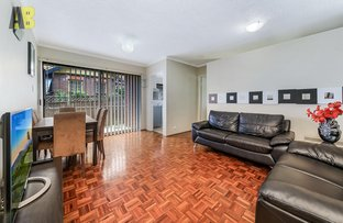 1/71 Weston Street, Harris Park NSW 2150