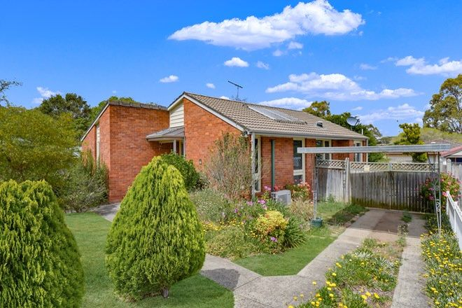 Picture of 11 Haddon Rig Place, AIRDS NSW 2560