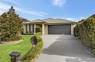 Picture of 32 Oystercatcher Street, Aberglasslyn NSW 2320