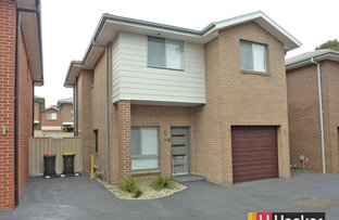 Picture of 5 Emblica Glade, Kellyville Ridge NSW 2155