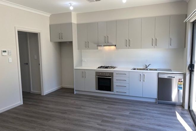 Picture of 25 Wyong Crescent, ANDREWS FARM SA 5114