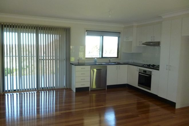 Picture of 17 Nancye Roberts Drive, MACKSVILLE NSW 2447