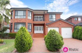 Picture of 16 Appleberry Place, South Morang VIC 3752