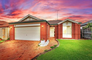Picture of 34 Callabona Avenue, Woodcroft NSW 2767