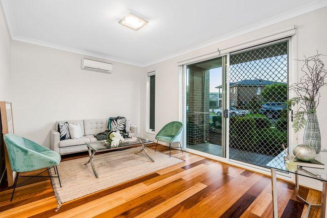 Picture of 17 Lomandra Crescent, THE PONDS NSW 2769