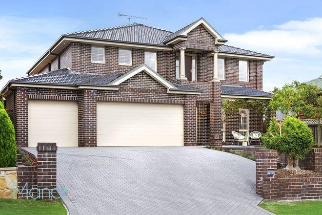 Picture of 56 Springfield Crescent, BELLA VISTA NSW 2153