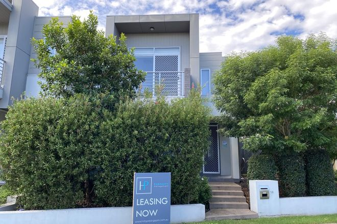 Picture of 18 CLARET STREET, THE PONDS NSW 2769