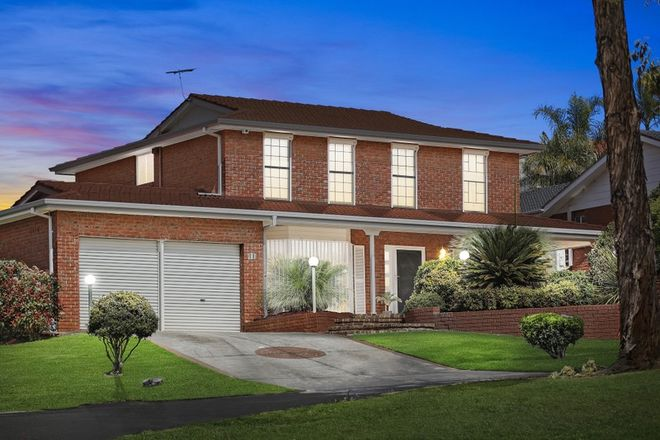 Picture of 11 Forresters Close, WOODBINE NSW 2560