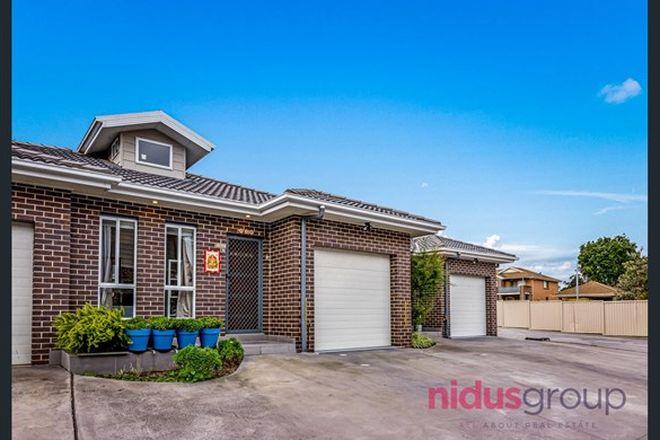 Picture of 7/8 Dumul Close, HEBERSHAM NSW 2770