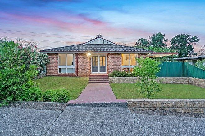 Picture of 8/33-37 Hughes Avenue, ERMINGTON NSW 2115