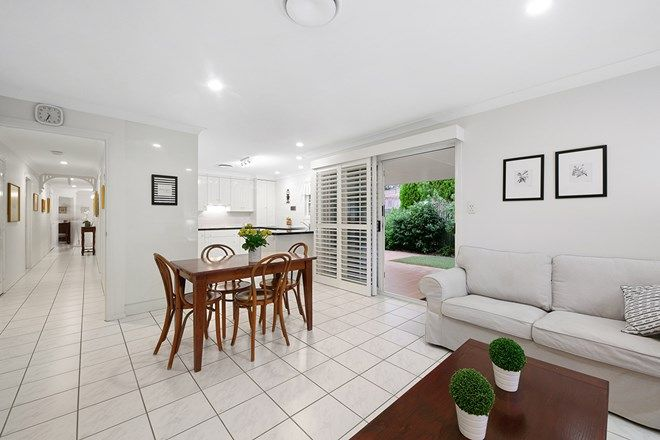 Picture of 15 Bowles Street, MOUNT OMMANEY QLD 4074