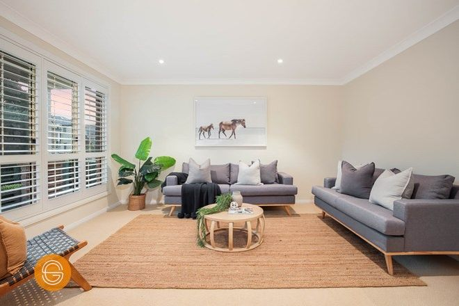 Picture of 23 Wildrose Street, KELLYVILLE NSW 2155