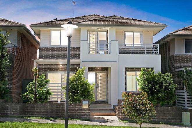 Picture of 73 Birchgrove Crescent, EASTWOOD NSW 2122