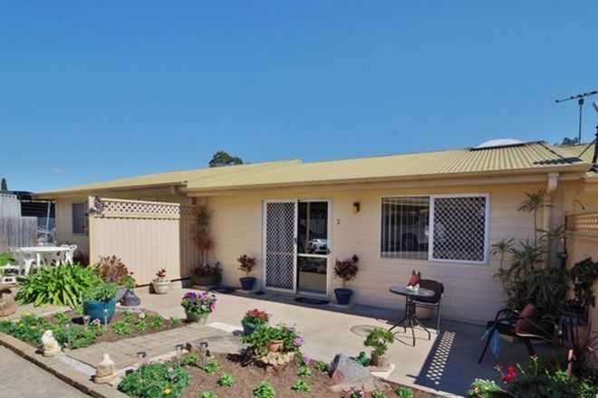 Picture of 3 Cedar Dr, BEAUDESERT QLD 4285