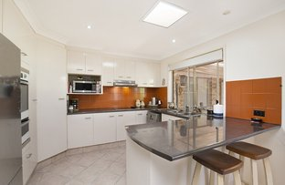 Picture of 1/2 Troon Court, Banora Point NSW 2486
