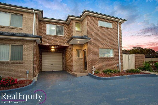 Picture of 1/178 Newbridge Road, MOOREBANK NSW 2170