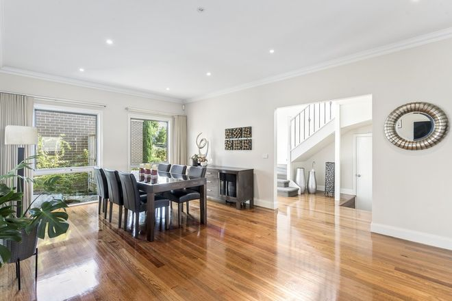Picture of 3/18 Cherry Grove, DONVALE VIC 3111