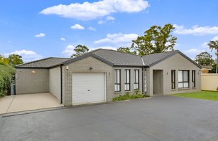 Picture of 113A Minto Road, Minto NSW 2566