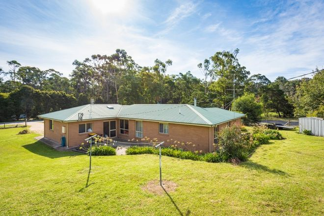Picture of 16 STRATHMORE CRESCENT, KALARU NSW 2550