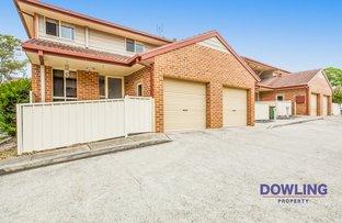 Picture of 5/3-5 Mosman Place, Raymond Terrace NSW 2324