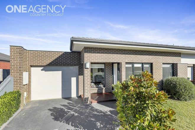Picture of 2/6 Shakespeare Court, DROUIN VIC 3818