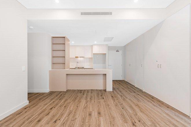 Picture of 118/1 Josue Crescent, SCHOFIELDS NSW 2762