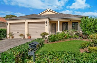 Picture of 21 Royal Avenue, Plumpton NSW 2761