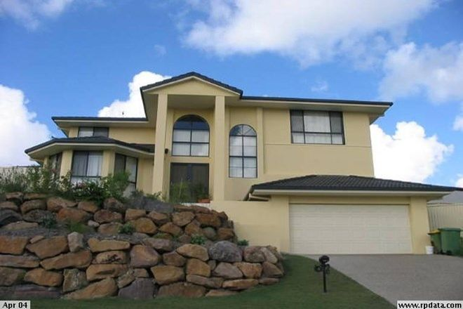 Picture of 5 Mellissah Crescent, ARUNDEL QLD 4214