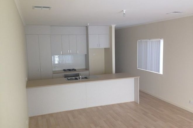 Picture of 37 Park Terrace, BLAKEVIEW SA 5114