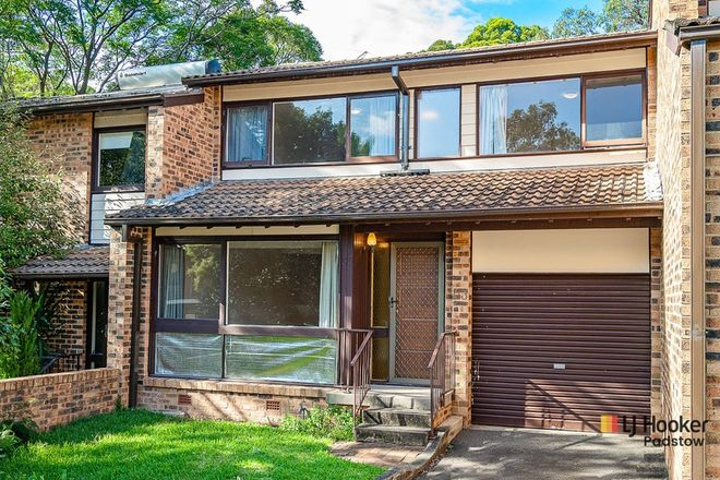 Picture of 63/34 Werona Avenue, PADSTOW NSW 2211