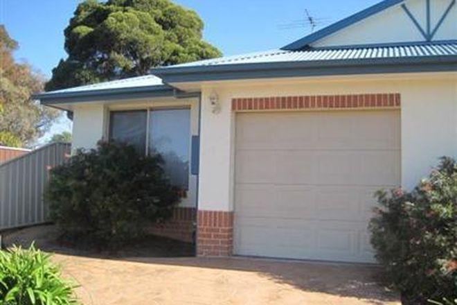 Picture of 14 B Kenyon Street, DOONSIDE NSW 2767