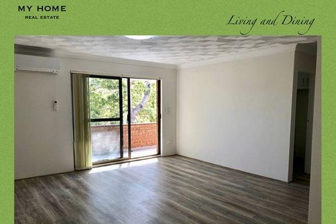 Picture of 5/4-6 Caroline Street, WESTMEAD NSW 2145