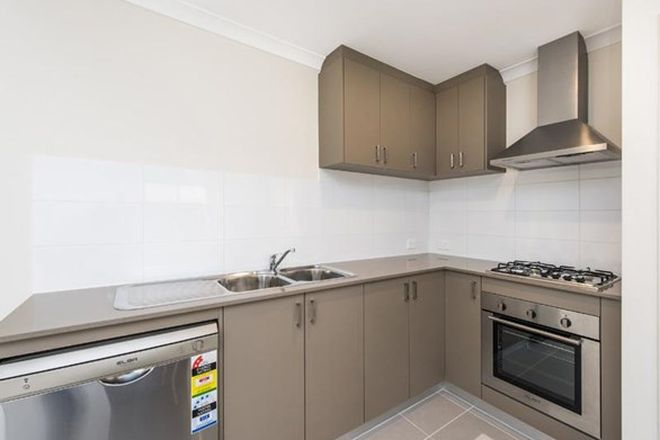 Picture of 17 Callang Way, SOUTH YUNDERUP WA 6208