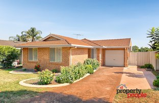 Picture of 64 Victoria Road, Macquarie Fields NSW 2564